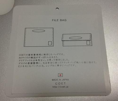 Mac book Pro 13-7