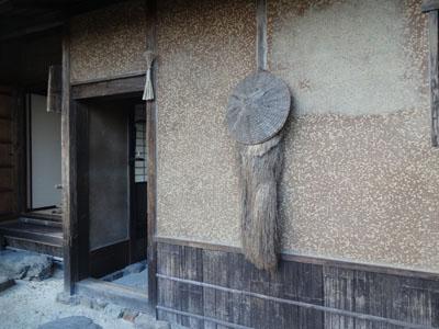 akino saga-19