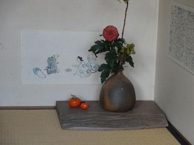 akino saga-21