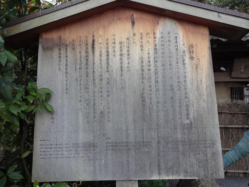 akino saga-32