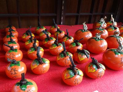 晩秋の嵯峨と落柿舎とおかもと勇楽さんの柿