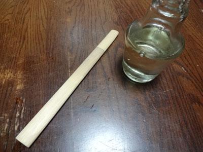 tyoukokutou hosoku-45