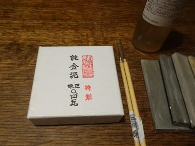 kyoto-dougu-2