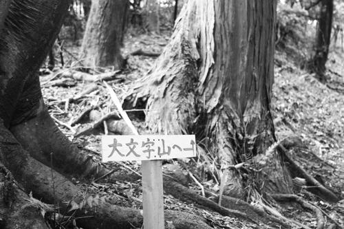 daimonjiyama-10