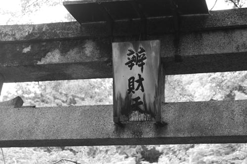 daimonjiyama-2.1