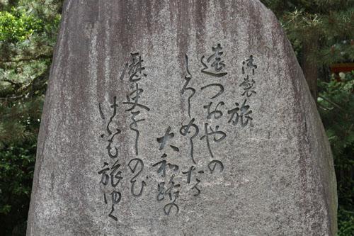 heianjinguusoto-21