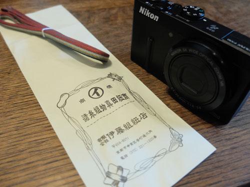 kamerasutorappu-1