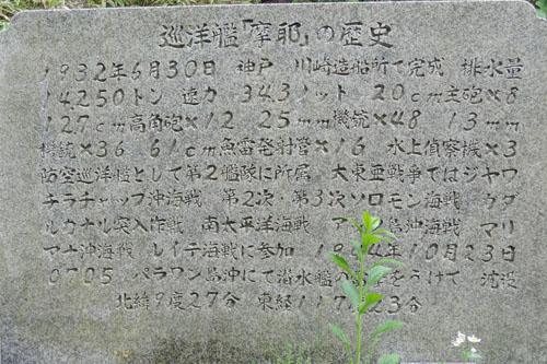 mayasan-34