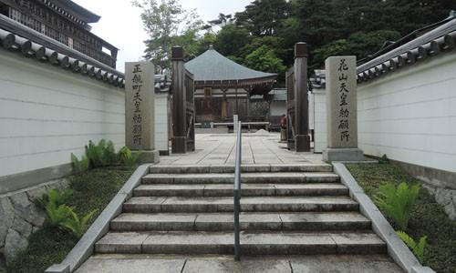 摩耶山天上寺 1 ー 外観と風景 ー