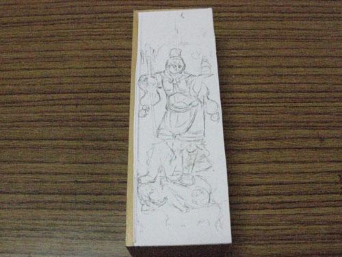 bisyamonn-sanson-1
