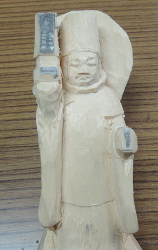 houryuuji-bisyamon-41