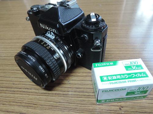 filmcamera-1