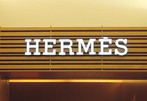 herumesu-3