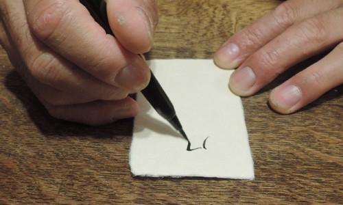 シンプルな名刺の作り方