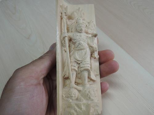 sansonkeisiki-93