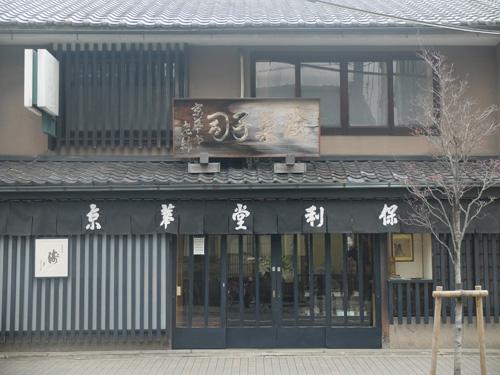 kyoukadou-1