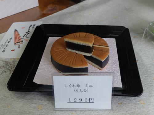 kyoukadou-4