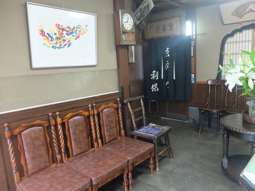 kyoukadou-7