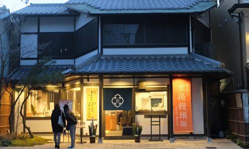 京都神宮ぷちぽちの和菓子