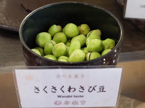 warabimoti-16