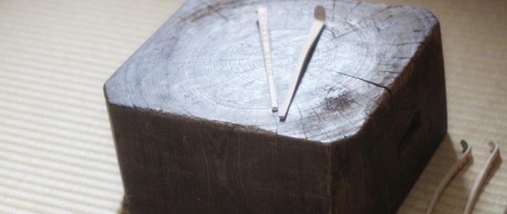 京都 大原の 実光院で茶杓作りのワークショップを開催いたします。